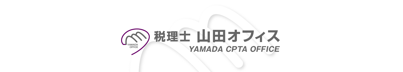 header_yamada